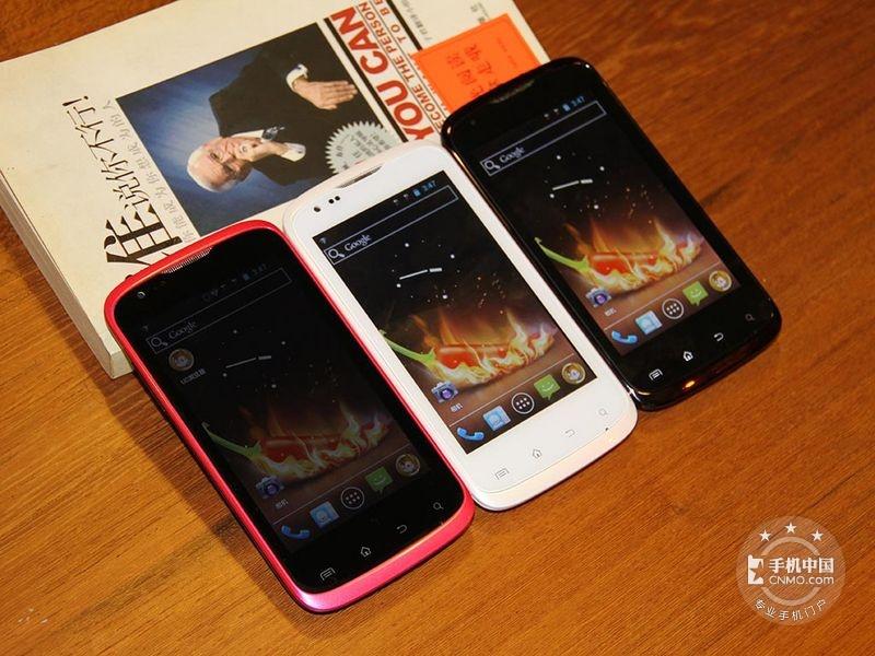 39shop 北斗小辣椒I2C 电信版 第212张 共231张 手机中国CNMO.