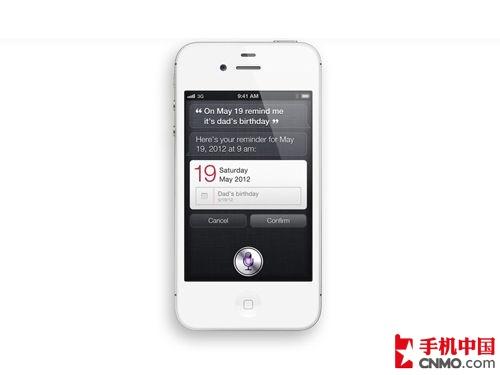 苹果iPhone 4s(16GB)