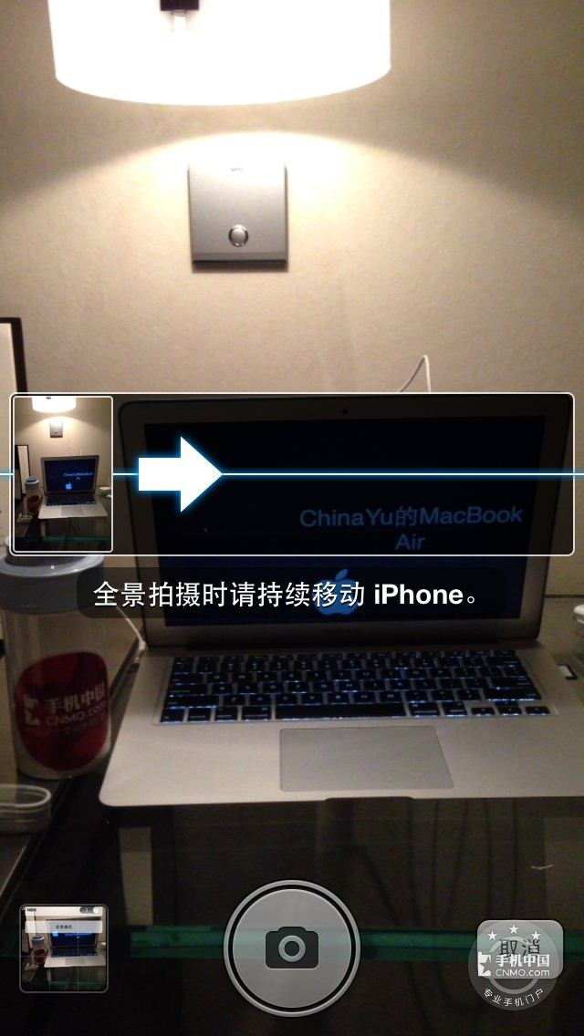苹果iPhone5(64GB)手机功能界面第1张
