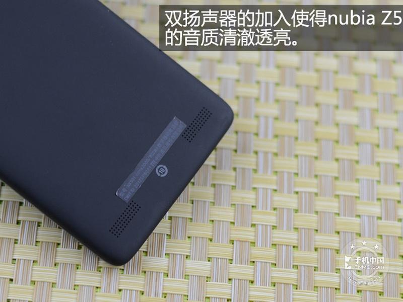 努比亚Z5(16GB)机身细节第8张