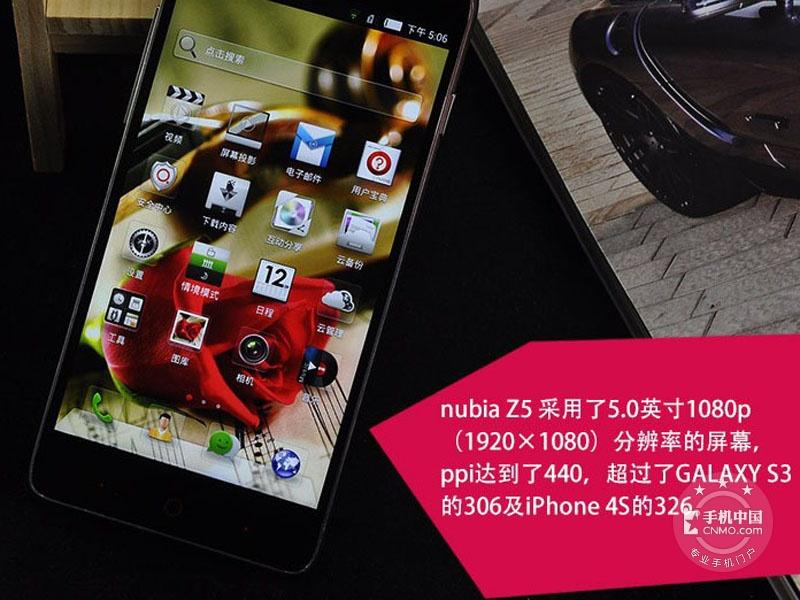 努比亚Z5(32GB)手机功能界面第2张