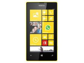 诺基亚Lumia 520T(移动版)购机送150元大礼包