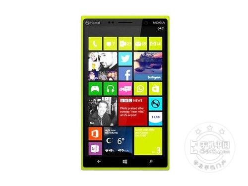 诺基亚Lumia 920靓丽外观仅售799