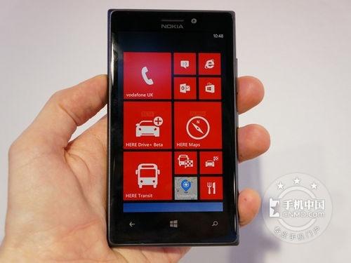 诺基亚Lumia 925轻薄旗舰机售1199