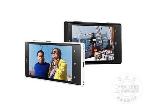 经典又粗现了 Lumia1020广州报价1480元
