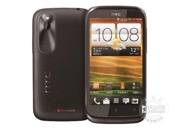HTC 新渴望V(T328w)