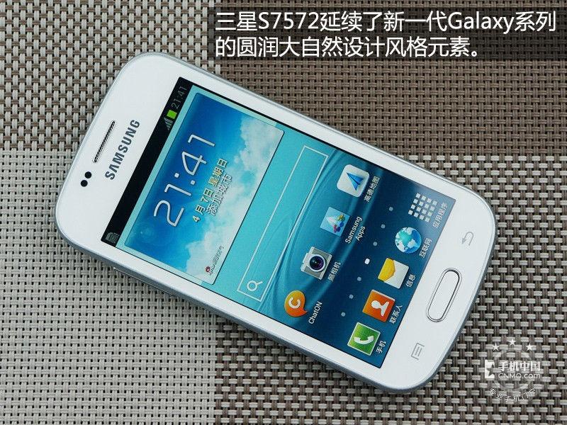 Samsung 三星S7572图片 第18张 共30张 手机中国CNMO.COM -三星S