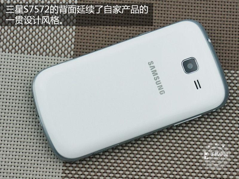 Samsung 三星S7572图片 第15张 共30张 手机中国CNMO.COM -三星S