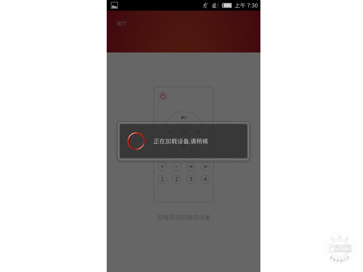 努比亚Z5SLTE手机功能界面第8张