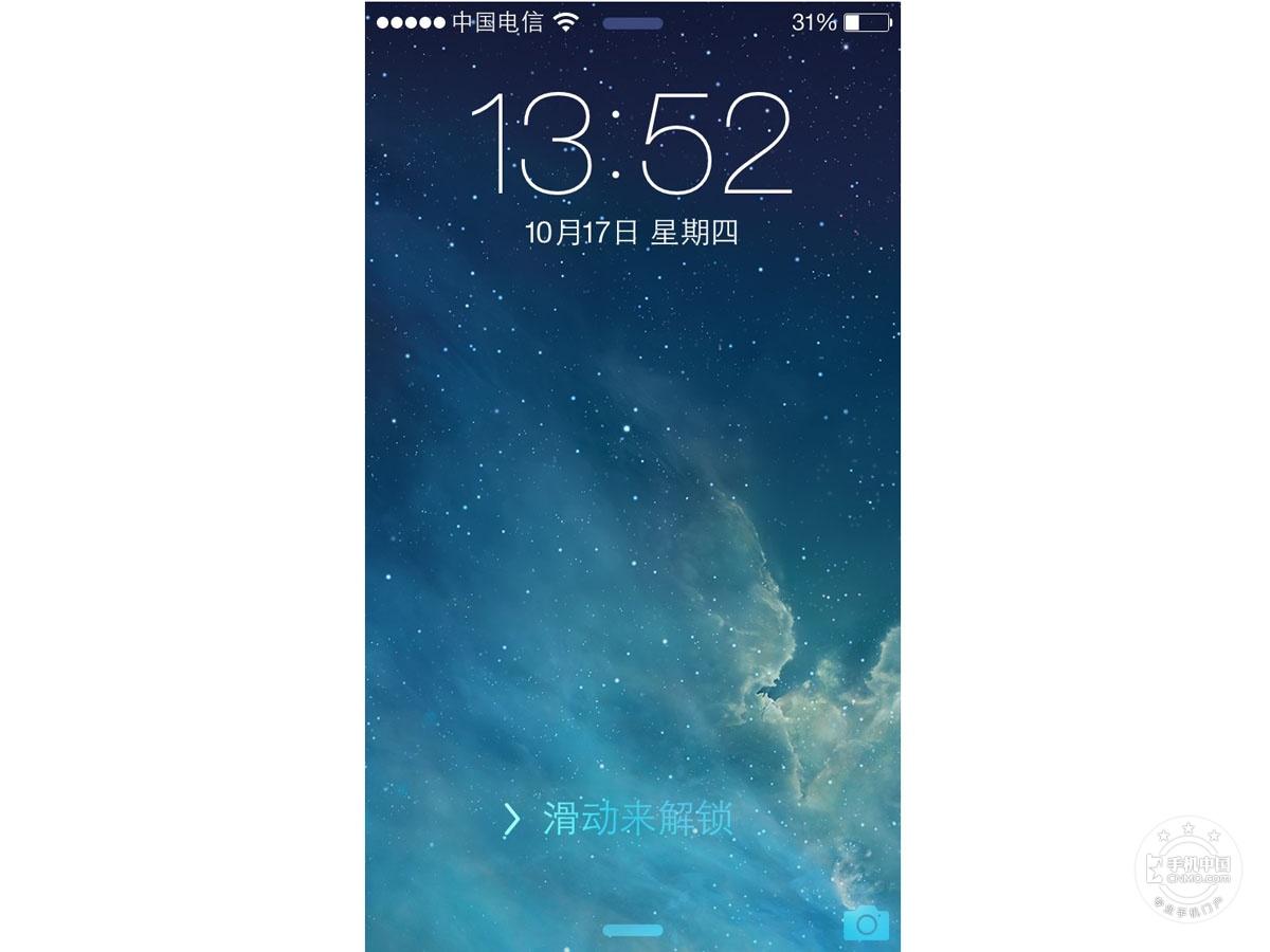苹果iPhone5s(16GB)手机功能界面第8张