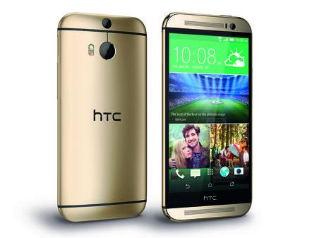HTC One 2(M8) (国行)_中国北京手机批发点_价格3500.00_经销商_纖維板
