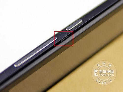 小米手机1S电信版完美升级 售价799元