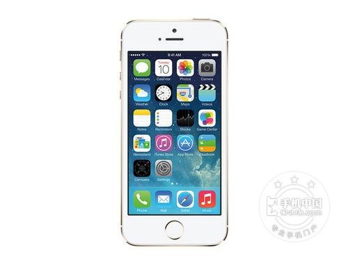 依旧很出众 苹果iPhone5s活动价1790元