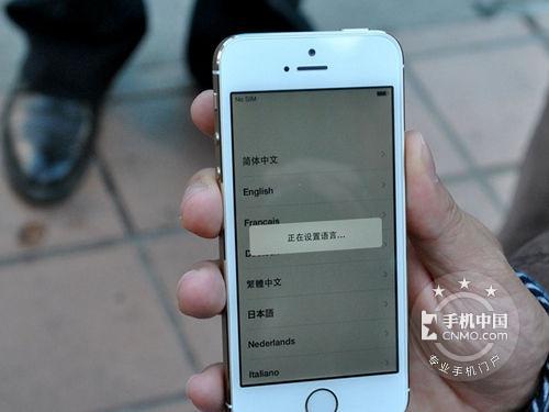 32gb报价冲击 苹果iphone 5s仅售1498元_手机行情