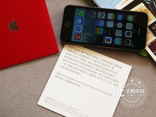 耐用因为有实力 16G苹果5s平民价1790元