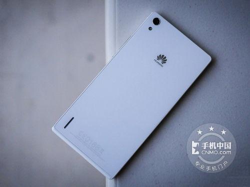 华为Ascend P7全高清 仅售价为2100元