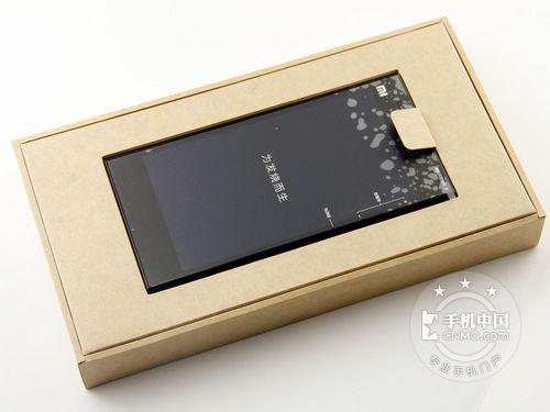 手机框架ppt素材
