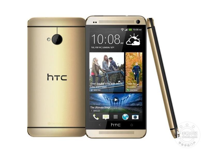 新HTC One(32GB)