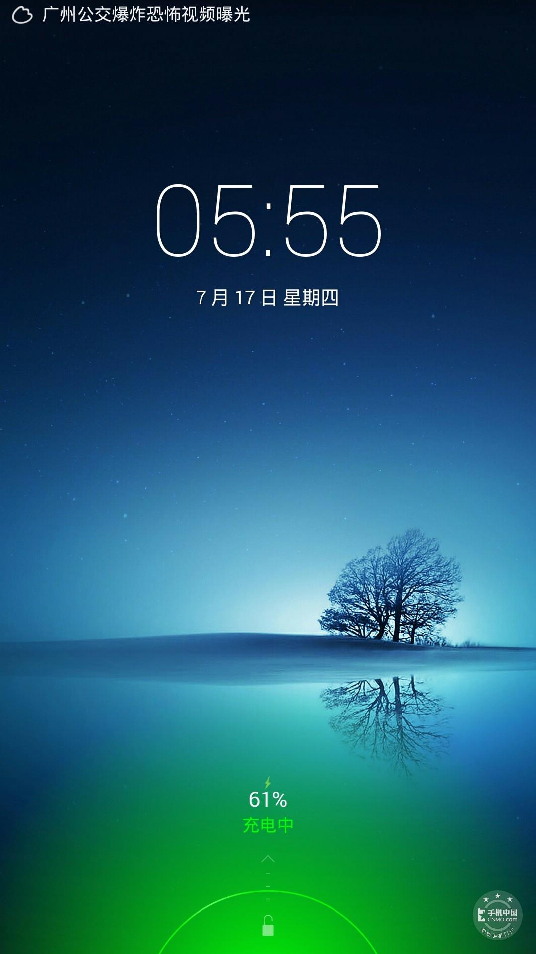 努比亚Z7Max手机功能界面第7张