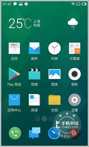 魅族MX4(联通4G/32GB)手机功能界面第8张