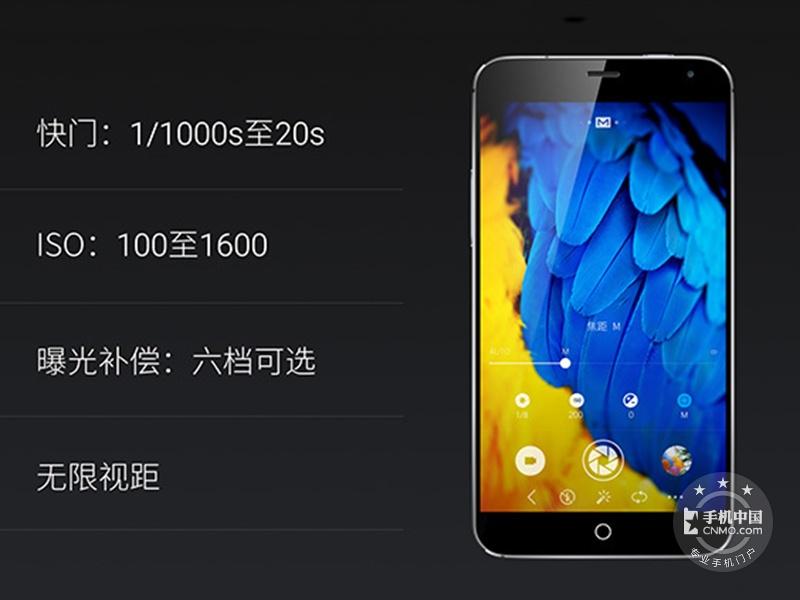 魅族MX4(联通4G/32GB)时尚美图第4张