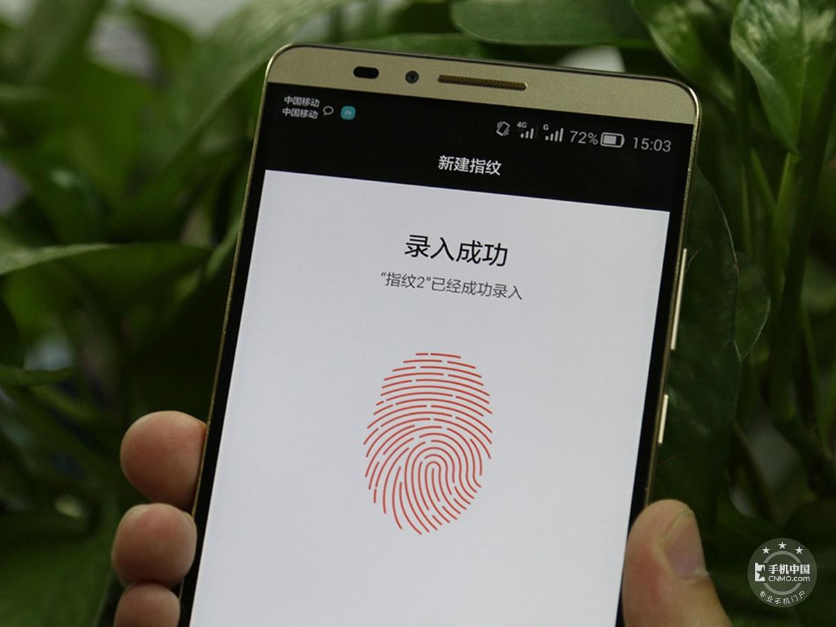 华为AscendMate7(标准版/移动4G)手机功能界面第2张