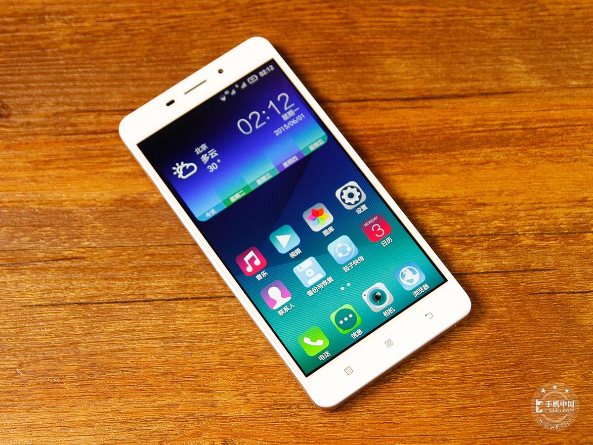 联想黄金斗士S8畅玩版(移动4G/8GB)整体外观第2张