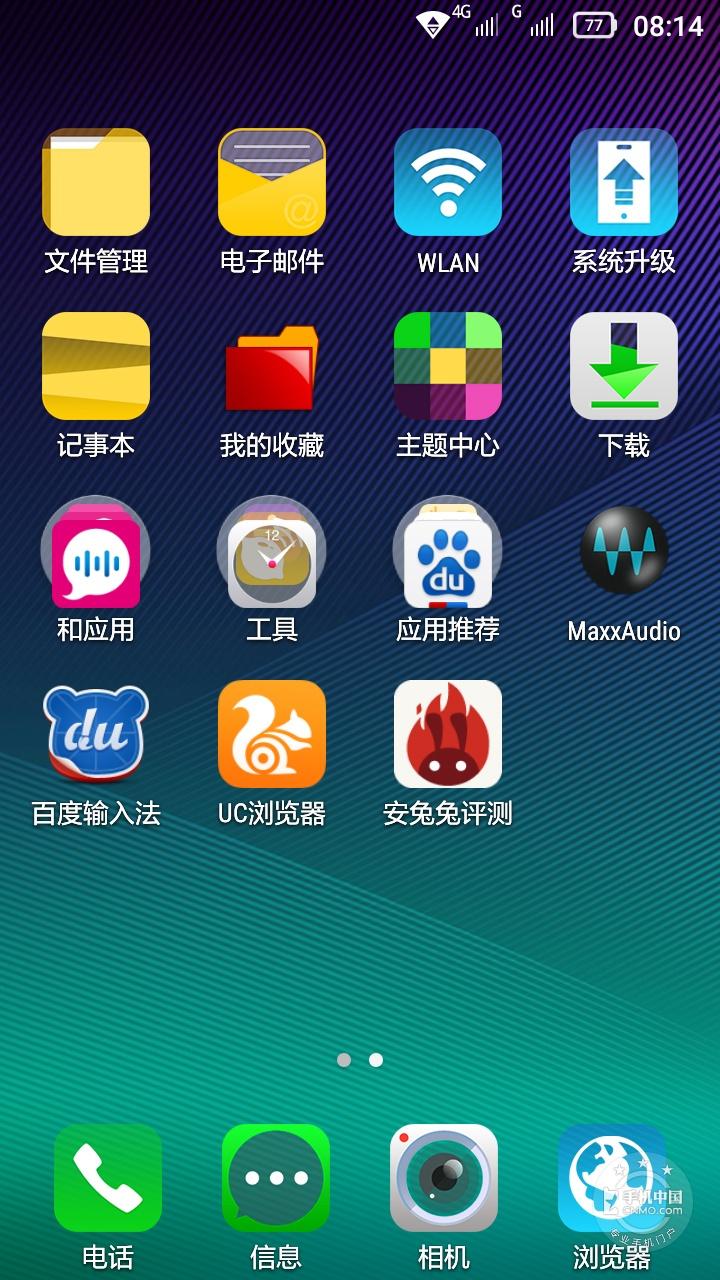 联想黄金斗士S8畅玩版(移动4G/8GB)手机功能界面第2张