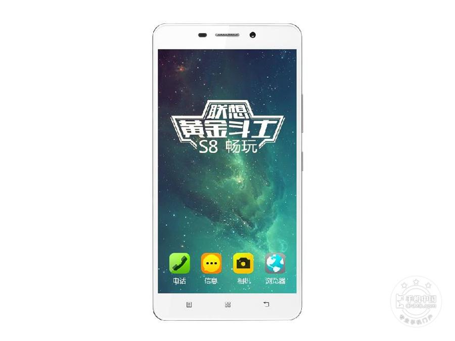 联想黄金斗士S8畅玩版(移动4G/8GB)产品本身外观第1张