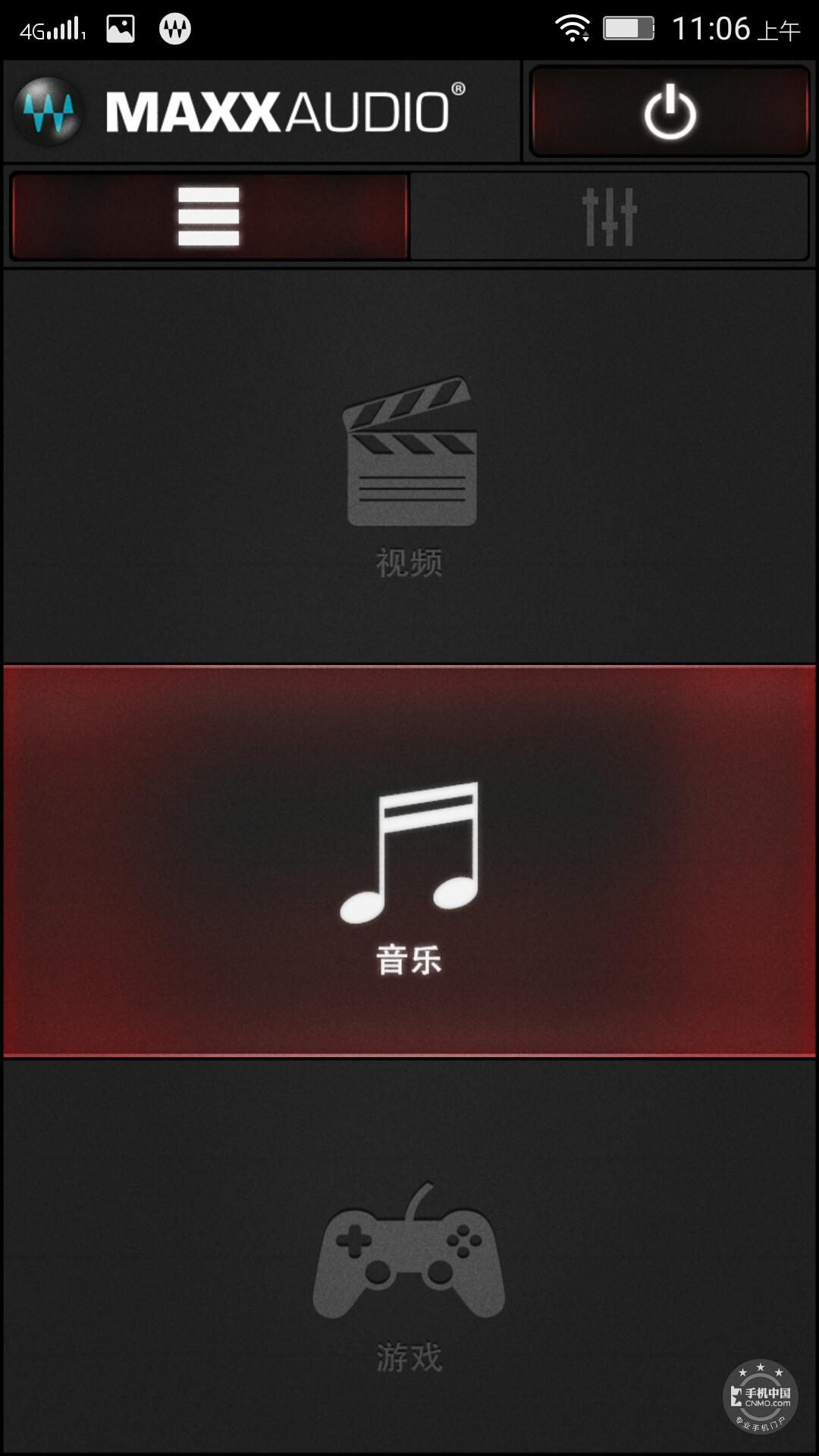 联想乐檬K3Note(标准版)手机功能界面第4张