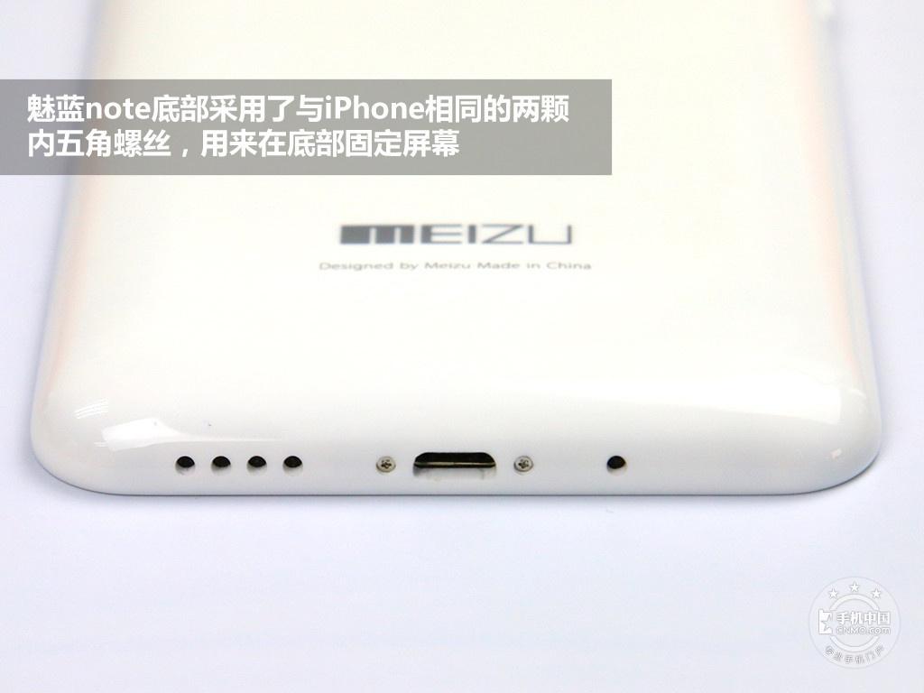 魅蓝note(移动4G/16GB)拆机图赏第2张