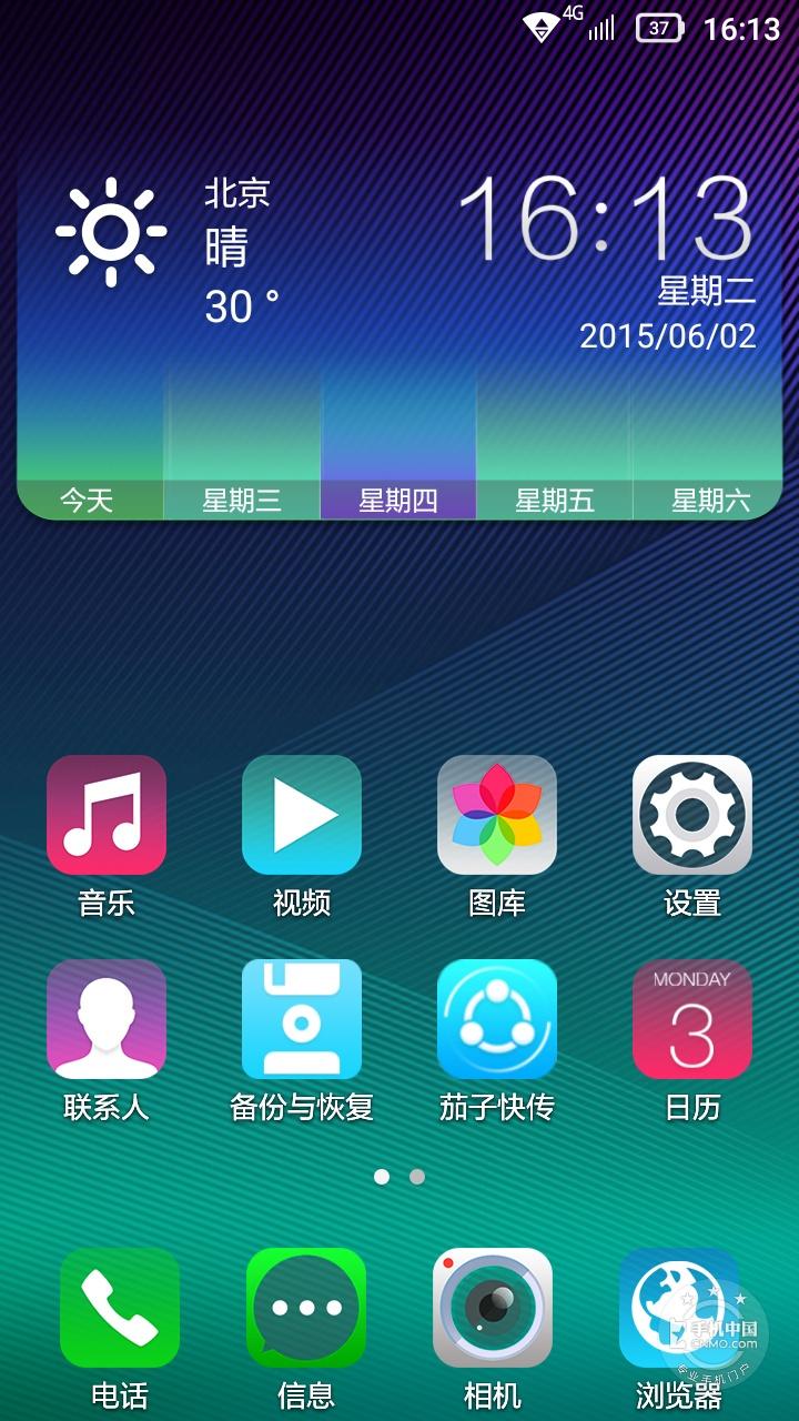 联想黄金斗士S8畅玩版(移动4G/16GB)手机功能界面第1张