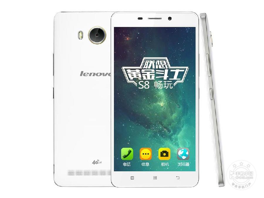 联想黄金斗士S8畅玩版(移动4G/16GB)产品本身外观第2张
