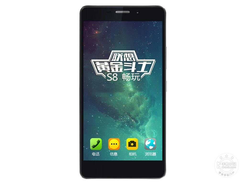 联想黄金斗士S8畅玩版(移动4G/8GB)产品本身外观第6张