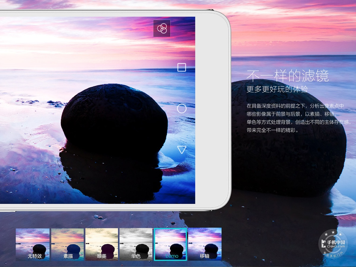 荣耀6Plus(移动4G)时尚美图第3张