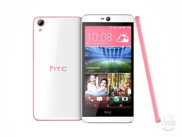 HTC Desire 826(双4G/32GB)白色