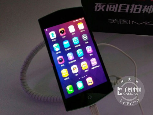 时尚自拍神器 美图4手机郑州报价2900