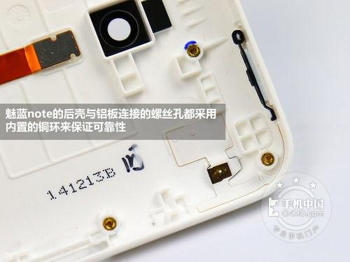 【魅族魅蓝 note 32gb手机拆机图赏图片-2116564】