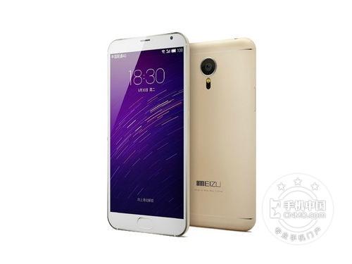 长沙分期付款买魅族MX5手机售1830元