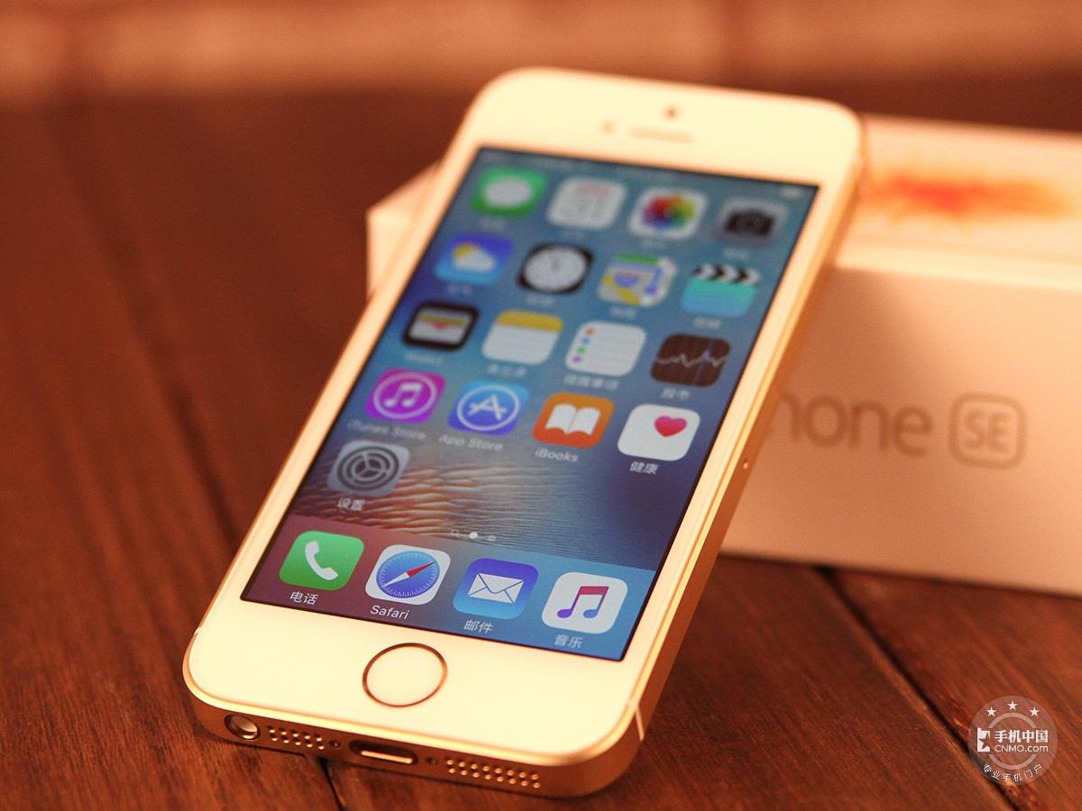 苹果iPhoneSE(全网通/16GB)整体外观第2张