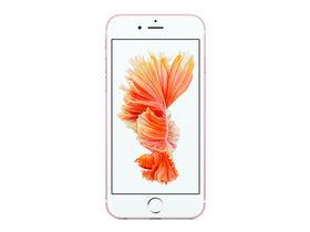 苹果iPhone 6s(128GB)  (港行)
