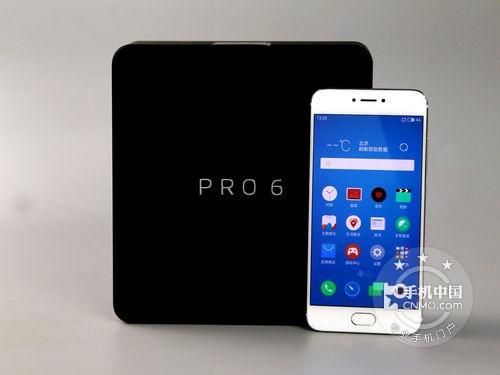 魅族PRO 6手机-64G急速夜拍神器 魅族Pro 6深圳仅需2899元图片