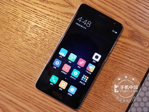 国民手机卖出白菜价红米pro成交价29元