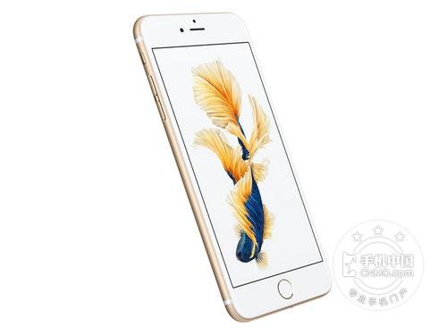苹果6sP多少钱 iPhone 6sP现货仅4288元