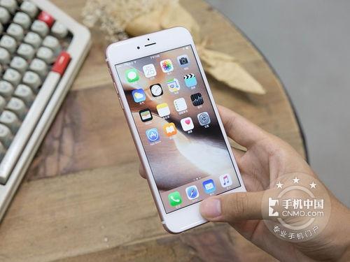 运行流畅 苹果iPhone6S Plus报4280元