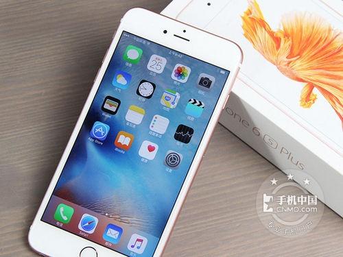 又降价了 苹果iPhone6S Plus售价4098元