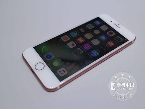 创新不止步 淮南苹果iPhone7报4900元