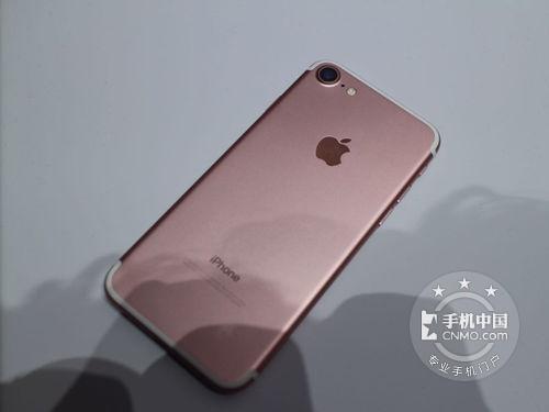 防尘防水更实用 苹果iPhone 7售4780元