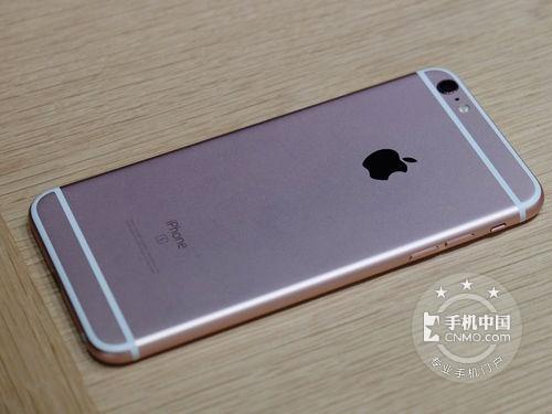 长沙鸿信通iPhone6S 16G分期仅4799元