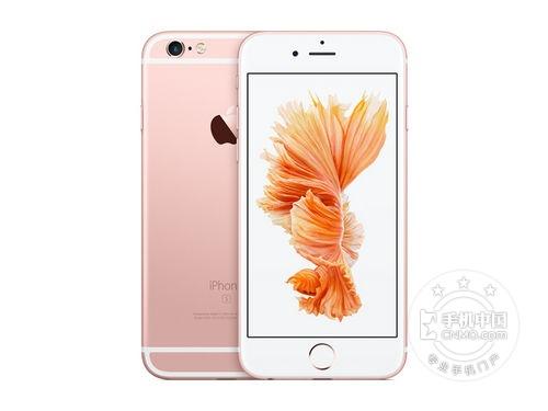 首付800元购机 苹果iPhone 6S广州4480元